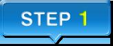 取付工事までの流れ STEP1 - 現場調査