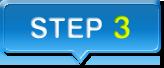 取付工事までの流れ STEP3 - 施工
