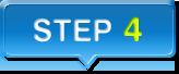 取付工事までの流れ STEP4 - 系統連係