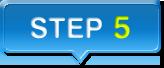 取付工事までの流れ STEP5 - 実績報告